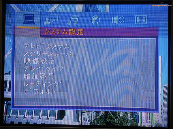 DSC01071b.jpg