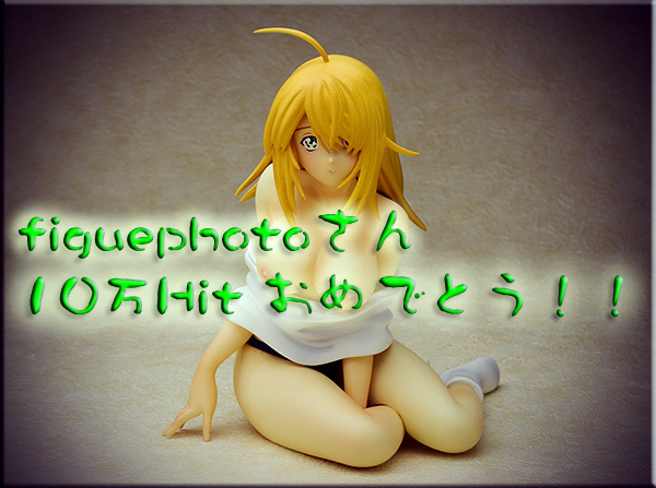 IMG_0567a.jpg