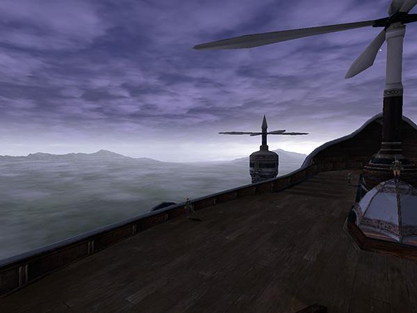飛空艇からの景色の画像