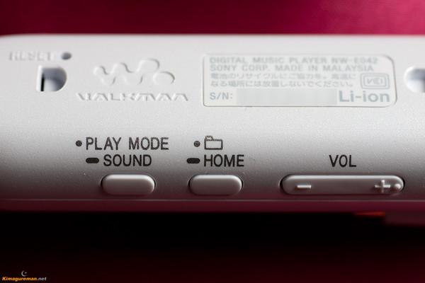 SONY NW-E042 本体側面スイッチ写真