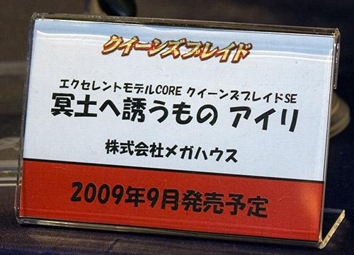 IMG_7170y.jpg