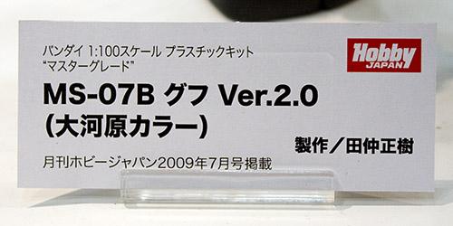 IMG_7202bs.jpg