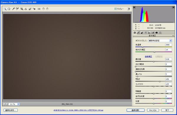 KOS-MOS ver.4ブースのエクスポディスク元画像