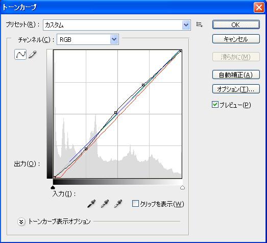 IMG_8015_tone.jpg