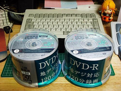 三菱DVD-R 50枚