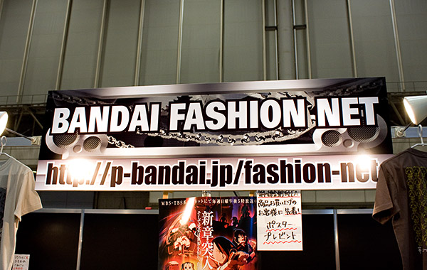 BANDAI FASHION NETブース