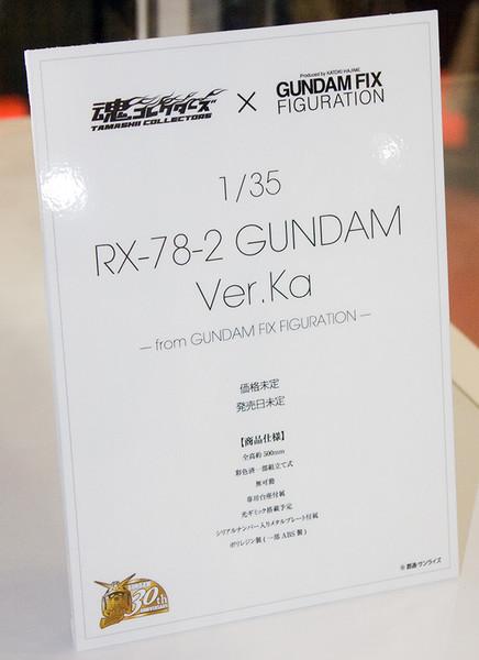 1/35 RX-78-2 GUNDAM Ver.Ka
