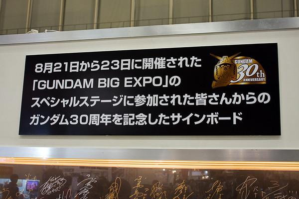 IMG_7372a.jpg
