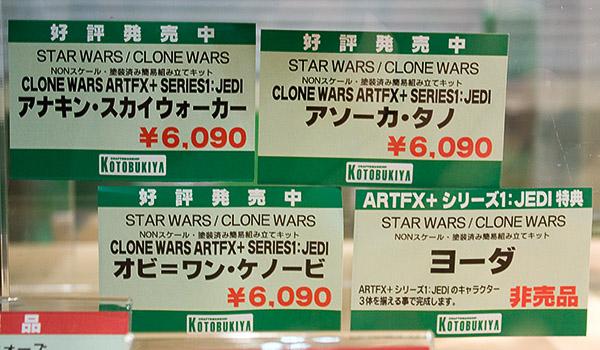 STAR WARS/CLONE WARS