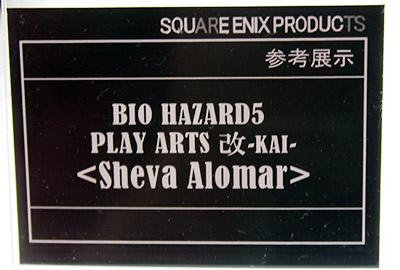 BIO HAZARD5 PLAY ARTS 改-KAI- <Sheva Alomar>