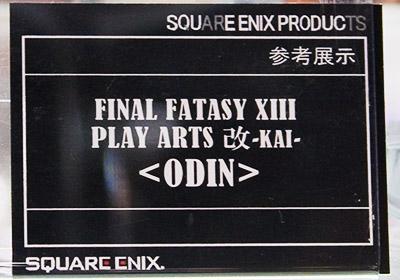 FINAL FANTASY XIII PLAY ARTS 改-KAI- <ODIN>