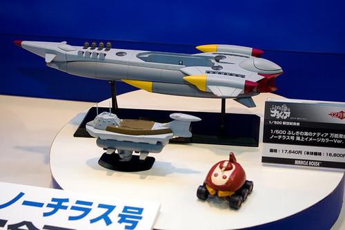 ふしぎの海のナディア 万能潜水艦ノーチラス号 海上イメージカラーVer. 1