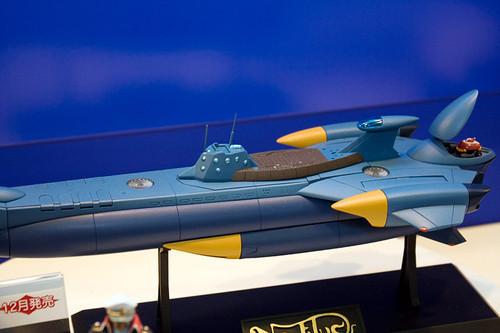 ふしぎの海のナディア 万能潜水艦ノーチラス号 潜水イメージカラーVer. 2