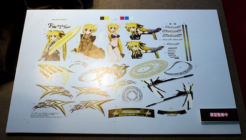 魔法少女リリカルなのは StrikerS フェイト・T・ハラオウン RE雨宮 RX-7 FD3S feat ART FACTORY GRAPHICS デカール