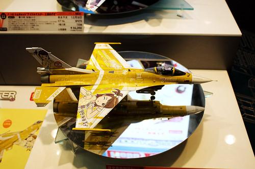 1/48 飛行機シリーズ 三菱 F-2A 「アイドルマスター 双海亜美」 全景