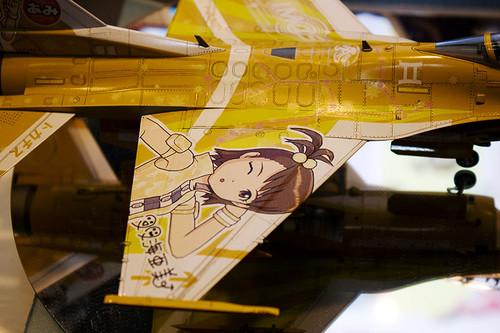 1/48 飛行機シリーズ 三菱 F-2A 「アイドルマスター 双海亜美」 アップ2