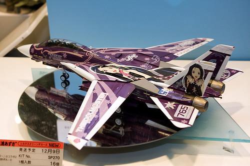 1/48 飛行機シリーズ F-14D トムキャット 「アイドルマスター 三浦あずさ」 全景