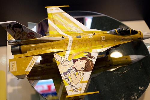 1/48 飛行機シリーズ 三菱 F-2A 「アイドルマスター 双海亜美」 アップ1