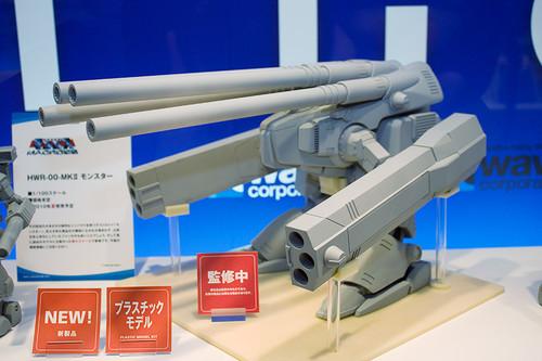 1/100スケール 超時空要塞マクロス HWR-00-MKII モンスター 2
