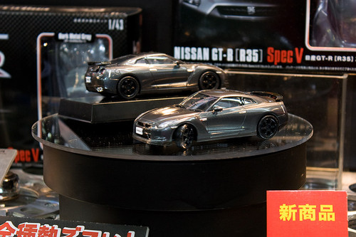 1/43塗装済み組立キット NISSAN GT-R SpecV〔R35〕(ダークメタルグレー)