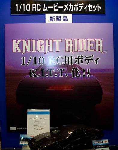 1/10RCムービーメカ ボディセット ナイトライダー K.I.T.T. ポップ