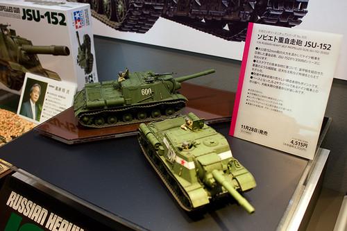 1/35ミリタリーミニチュアシリーズ No.303 ソビエト重自走砲 JSU-152 全景