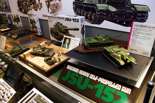 1/35ミリタリーミニチュアシリーズ No.303 ソビエト重自走砲 JSU-152 ブース1