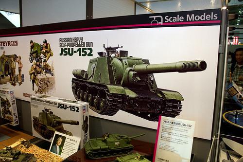 1/35ミリタリーミニチュアシリーズ No.303 ソビエト重自走砲 JSU-152 ポップ