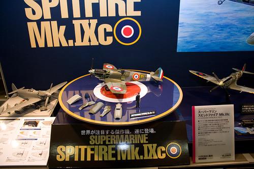 1/32エアークラフトシリーズNo.19 スーパーマリン スピットファイア Mk.IXc ブース1