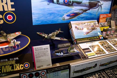 1/32エアークラフトシリーズNo.19 スーパーマリン スピットファイア Mk.IXc ブース2