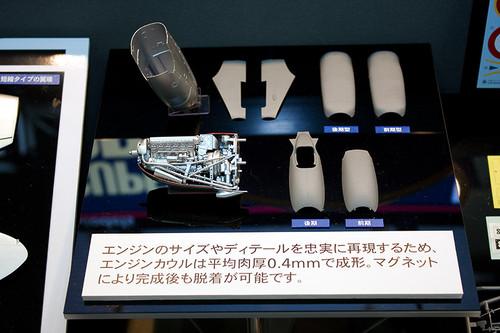 1/32エアークラフトシリーズNo.19 スーパーマリン スピットファイア Mk.IXc エンジン、エンジンカウル
