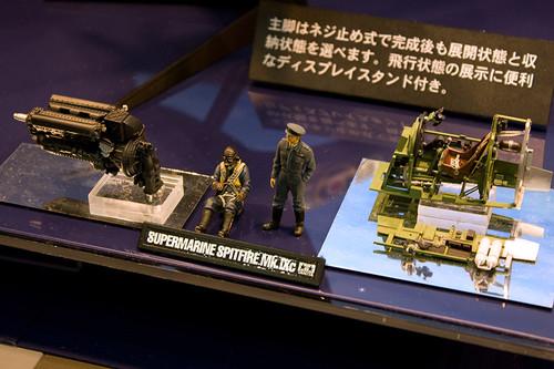 1/32エアークラフトシリーズNo.19 スーパーマリン スピットファイア Mk.IXc パイロット他