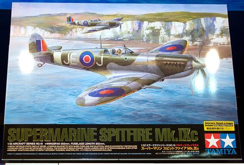 1/32エアークラフトシリーズNo.19 スーパーマリン スピットファイア Mk.IXc パッケージ