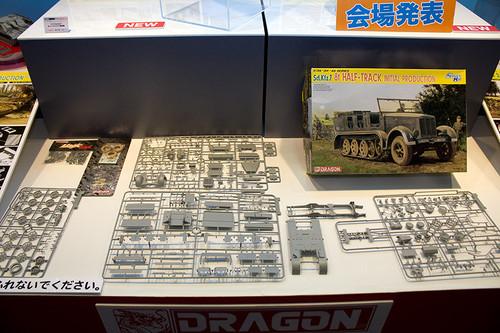 1:35 ドラゴンモデル ドイツ Sd.Kfz.7 8t ハーフトラック 極初期型 ブース