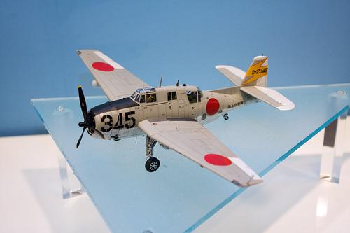 1/72 飛行機シリーズ TBM-3S2 アベンジャー「海上自衛隊」 全景