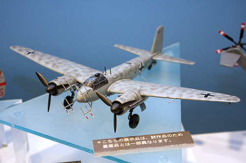 1/72 Eシリーズ ユンカース Ju88G-6「ナハトイェーガー」 全景