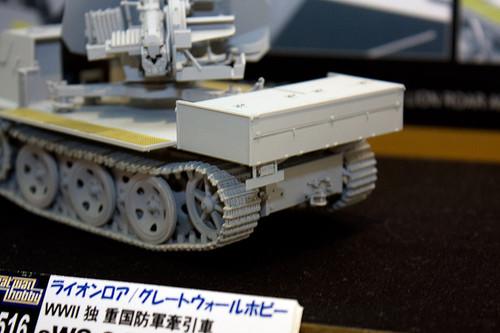 1/35 WWII 独 重国防軍牽引車 sWS 3.7cm Flak43 搭載型対空自走砲 左後ろ