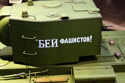 1/16RCタンクシリーズNo.29 ソビエト KV-2 重戦車 ギガント 砲塔左