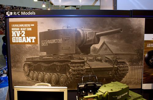 1/16RCタンクシリーズNo.29 ソビエト KV-2 重戦車 ギガント ポップ