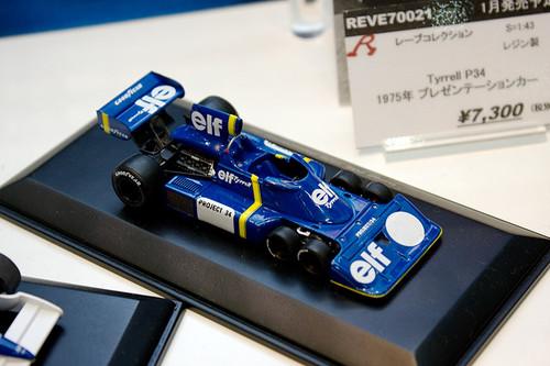 1:43 レジン製 レーブコレクション Tyrrell P34 1975年 プレゼンテーションカー