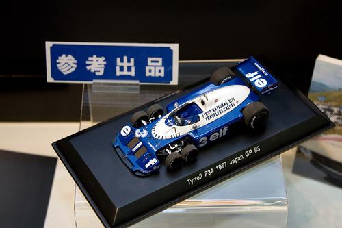 参考出品 Tyrrell P34 1977 Japan GP #3