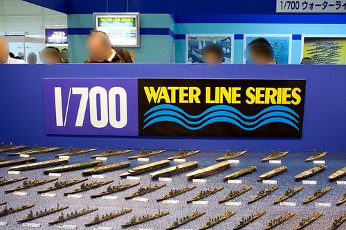 1/700 WATER LINE SERIES ポップ