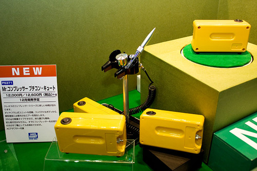 PS371 Mr.コンプレッサー プチコン・キュート ブース