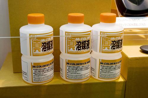 T115 Mr.カラー専用 真溶媒液(補充液)