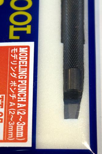TT-35 モデリング ポンチA(2~3mm) アップ2