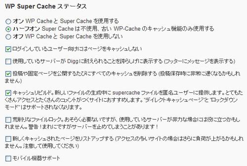 s_cache1.jpg