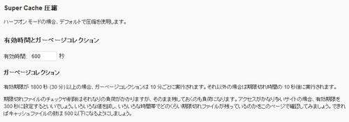 s_cache2.jpg