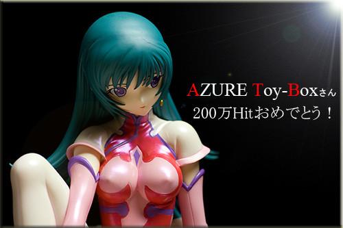 azure200.jpg