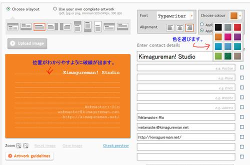 Moo10_3.jpg