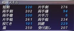 20100115212915.jpg